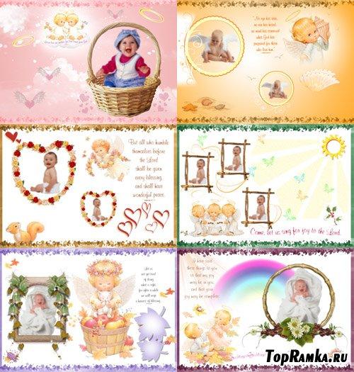 Нежные рамочки с ангелочками для Ваших малышей