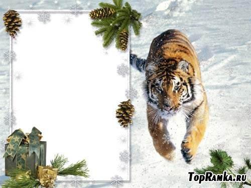 Зимняя рамка для фото с тигром