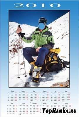 Рамка - календарь на 2010 год - Отдых в горах