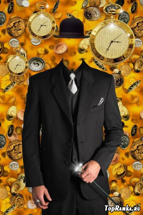 Шаблон для мужчины - Финансист