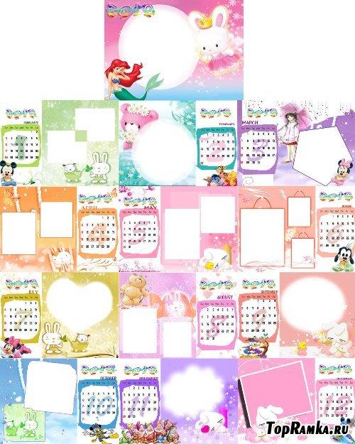 Календарь для детей на 2010 год