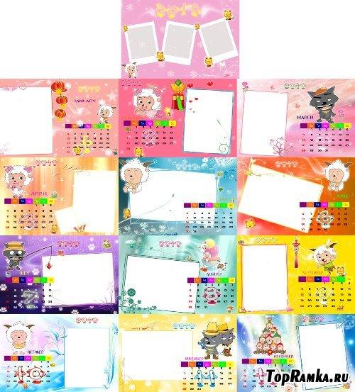 Календарь для детишек на 2010 год