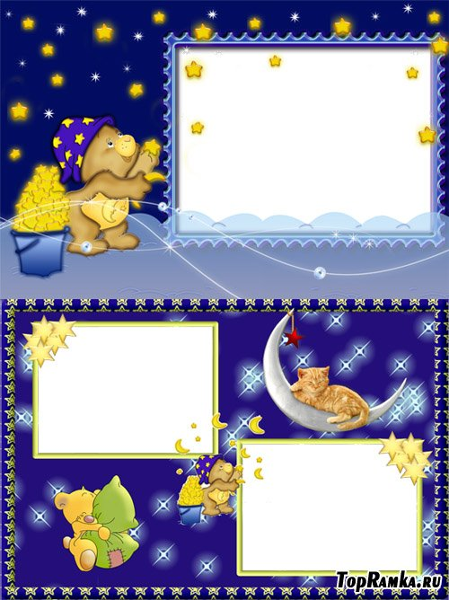 Ночные рамочки для малышей