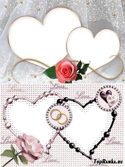 Романтичные рамки для двух фотографий