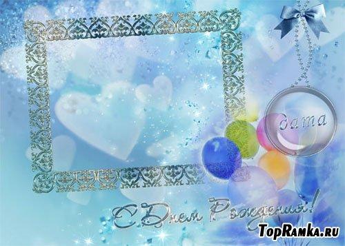 Виньетки для открыток с днем рождения 6