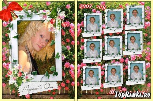 Красивая школьная виньетка украшеная розами
