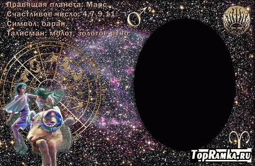 Рамка для фотошоп знаки зодиака