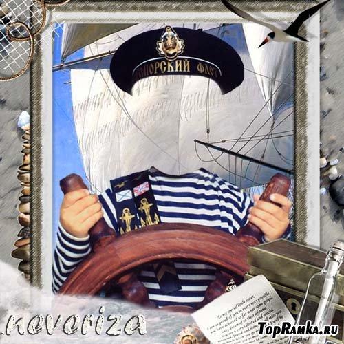 Шаблон и рамка для фото – Моряк!