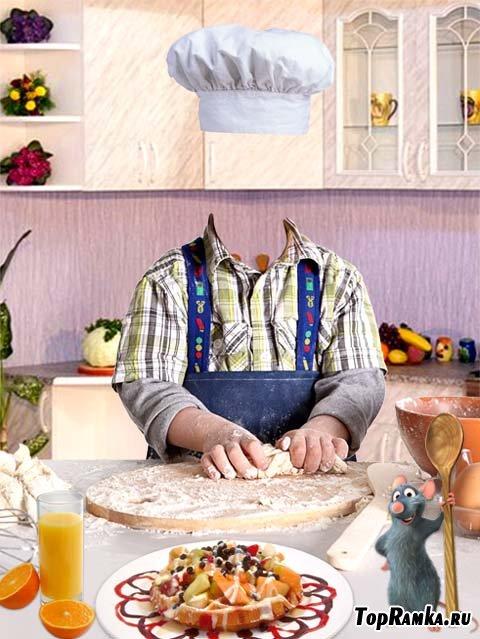 Шаблон для фото – Малыш на кухни