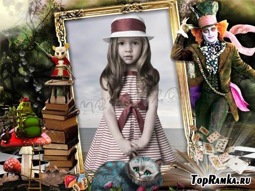 Рамка для фото – Алиса в стране чудес
