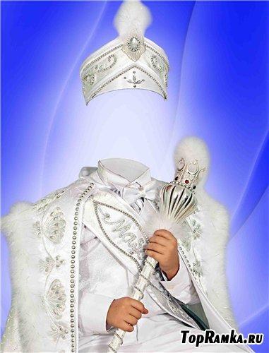 Шаблон для фотошопа – Белый принц