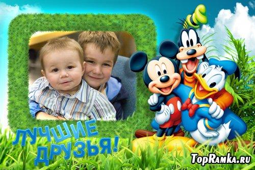Детская рамка для фото - Лучшие друзья