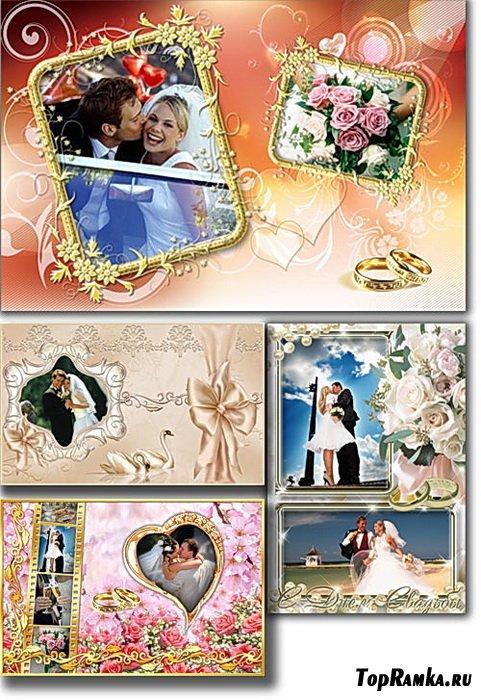 Свадебные фото-рамки