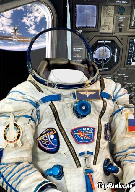 Мужской шаблон для фотошопа - Космонавт