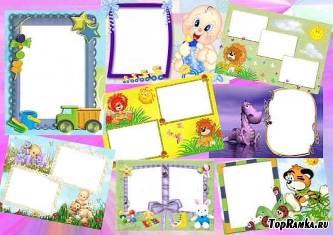 Рамочки для детских фото