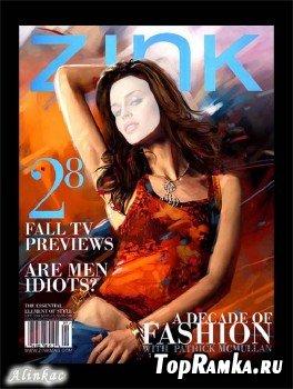 Шаблон для фотошоп - Я на обложке журнала!