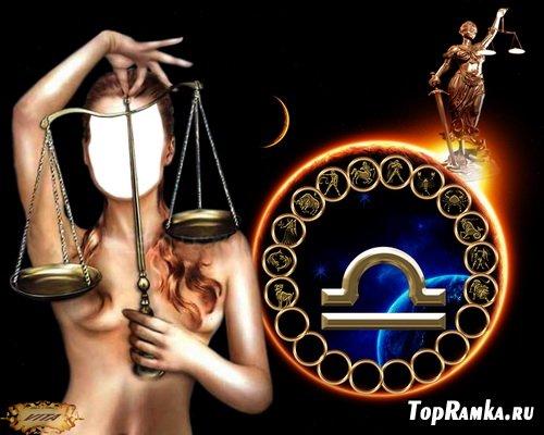 эротический гороскоп в картинках