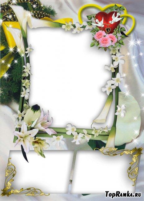 Скачать бесплатно рамку для трех свадебных фотографий