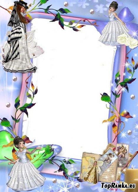 Детская рамка для девочек с феями