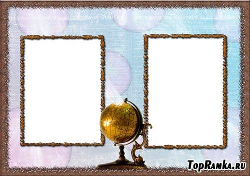 Школьная рамка для фото - Золотой глобус