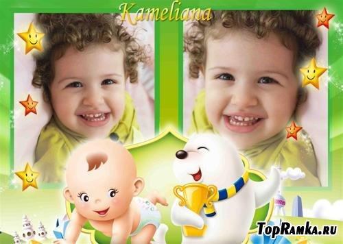 Рамочка для детей - Наш(а)  малыш(ка)