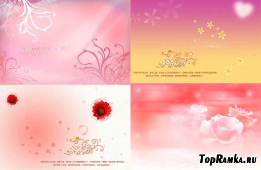 Романтические фоны в формате PSD