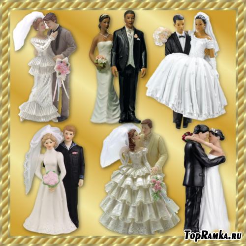 Клипарт статуэтки жениха и невесты