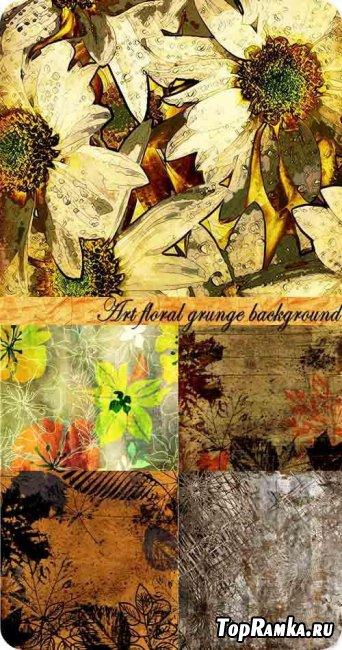 Фоны для фотошопа - Art floral grunge background
