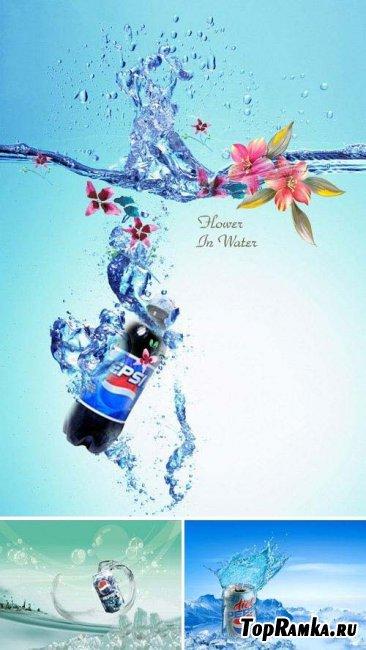 PSD исходники - Drinks in Water