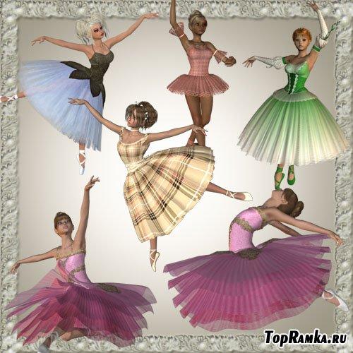 Клипарт - Балерины