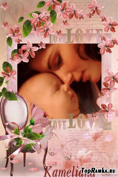 Рамка для Photoshop - Чувства любви