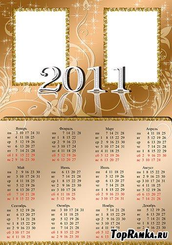 Рамка календарь на 2011 год для двух фото