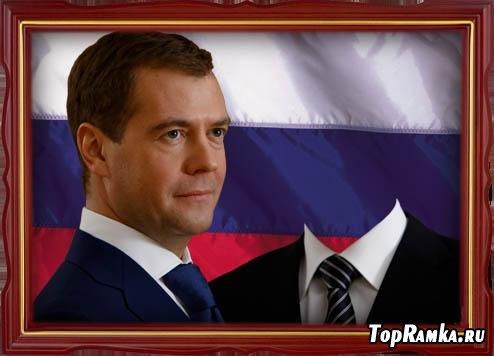 Фото с президентом России 2010