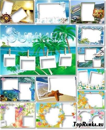 Рамки - приятные воспоминания о море!