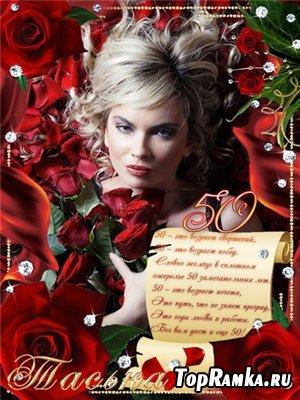 Фоторамки - Красные розы