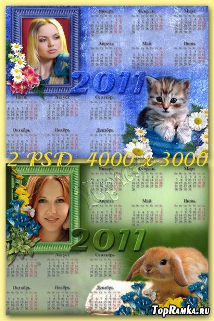 Календари для Photoshop на 2011 год - Зверята