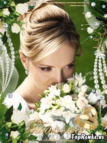Фоторамка - белые розы