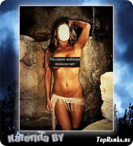 Шаблоны порно фотошоп