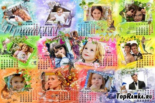 Календарь-шаблон и рамкой