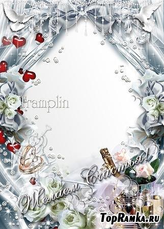 Свадебная рамка  для Ваших фото – «Ангел - Хранитель»