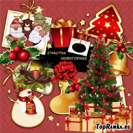 Скрап-набор - Счастье Новогоднее
