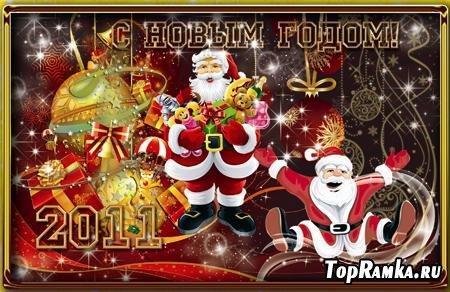 Новогодний Исходник PSD С Дедом Морозом