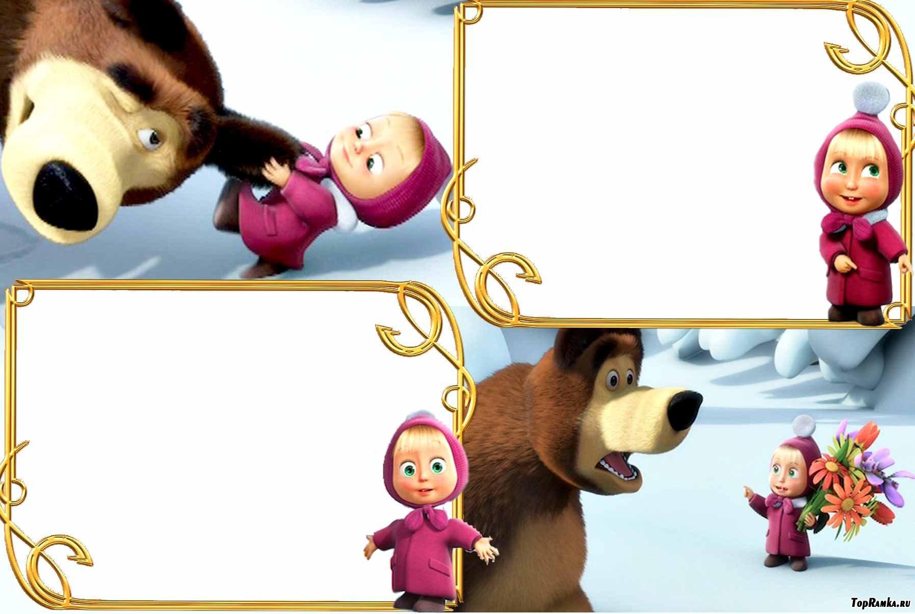 Рамка для детей маша и медведь 2