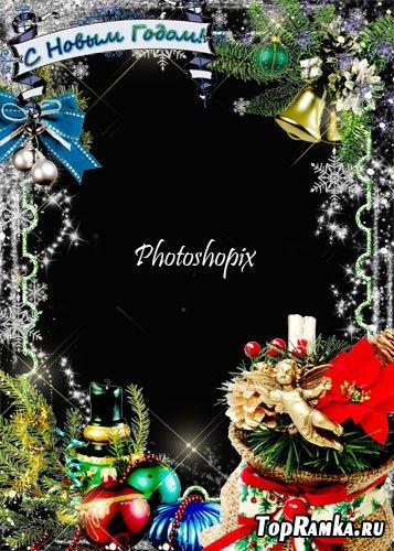Новогодняя рамка для Photoshop – Новогодние подарки