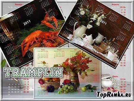 5 Календарей на 2011 год – «Натюрморты»