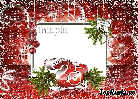 Рамка-Календарь на 2011 год  - «Для  Всех»