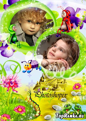 Детская рамка для Photoshop – Детские мечты