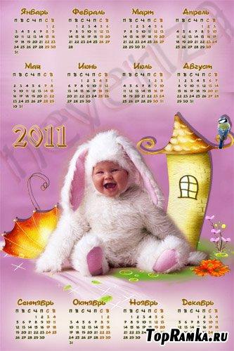 Календарь на 2011 год – Весёлый зайчишка