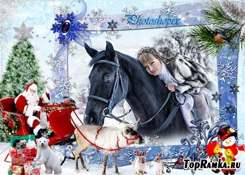 Новогодняя рамка для Photoshop – Снежная зима