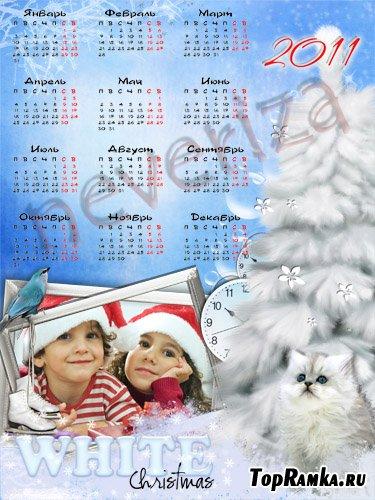 Календарь на 2011 год – Снежная сказка